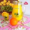 1 Portakal ile 2 Litre Portakallı İçecek